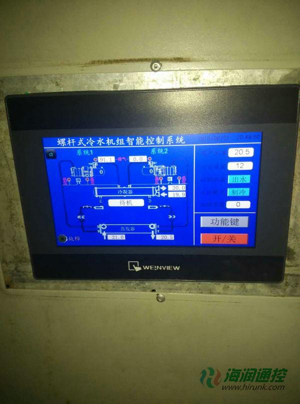 海润通控螺杆机通用控制器触摸屏开机运行界面 螺杆机组控制电路维修改造,只需将原厂的控制器主控板和触摸屏拆除,将海润通控螺杆机通用控制器安装原厂控制的位置,空调机组上对应的线接到海润通控的主控板上。原机组的强电部分;压缩机,水泵或风机等接触器继续使用。安装简单,无需调试,直接通电运行! 查看海润通控螺杆式冷水机组通用控制系统产品介绍,接线图:http://bolg.