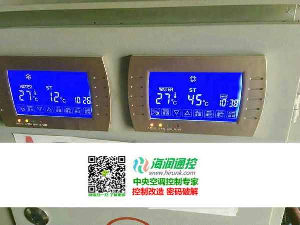 水地源热泵空调机组控制面板图