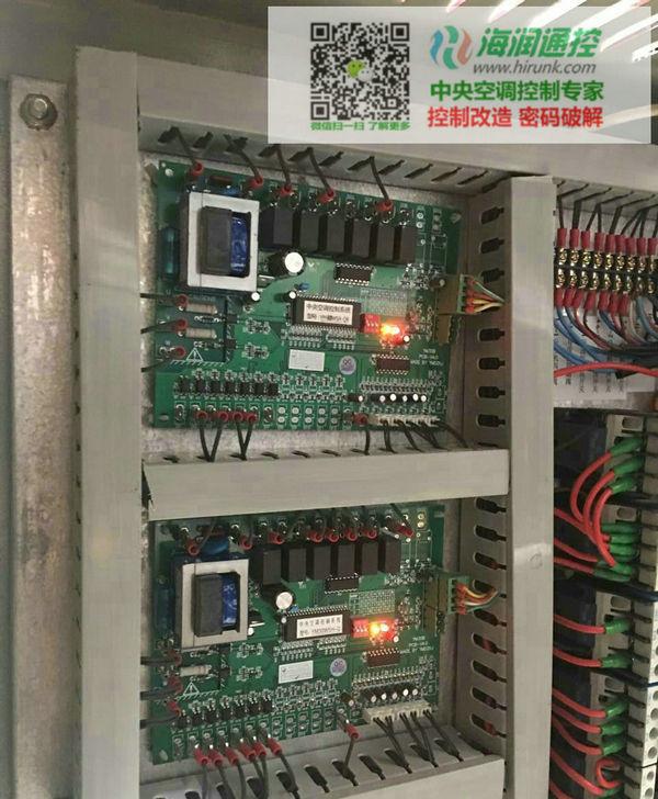 水地源热泵空调机组控制电路板图