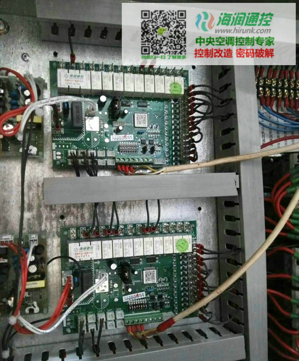 水地源热泵控制器安装接线图