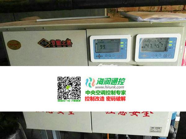 水地源热泵控制面板安装图